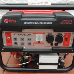 Gasoline generator EDON PT RWD 3300 A